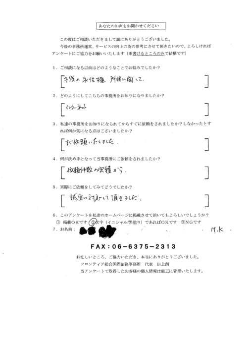 CCI20130501_00001.jpg